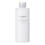 無印良品乳液・敏感肌用・高保湿タイプ