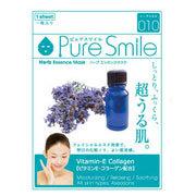 Pure Smile(ピュアスマイル)ハーブエキス