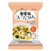 ファンケルファンケルからのお知らせがあります発芽米スープごはん
