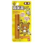 リラックマ(バンダイ)リラックマ薬用リップクリーム