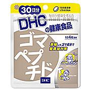 DHCDHCからのお知らせがありますゴマペプチド