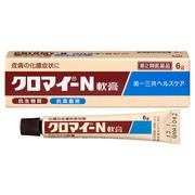 クロマイクロマイ-N軟膏