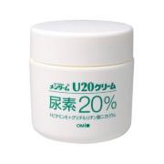 メンタームU20クリーム(医薬品)