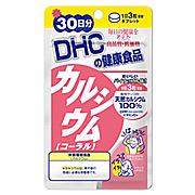 DHCDHCからのお知らせがありますカルシウム[コーラル] 【栄養機能食品(カルシウム)】