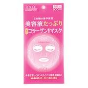 クリアターンうるおいエッセンスマスク(美容液たっぷりコラーゲン配合マスク)