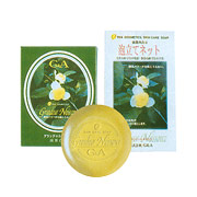 緑茶スキンケア玉露石鹸(透明石鹸/朝用)