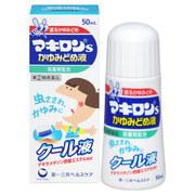 マキロンマキロンsかゆみどめ液(医薬品)