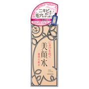 明色 美顔水 薬用化粧水 /明色化粧品 商品写真