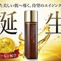 【本日発売】待望の新商品プレシャスリポローションで透明感溢れるツヤ肌へ!今だけ30%OFF!!!