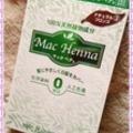優しく白髪をカバー・100%天然植物成分「マックヘナ」…