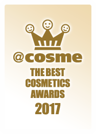 The Best Cosmetics Awards