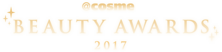 @cosme BEAUTY AWARDS 2017