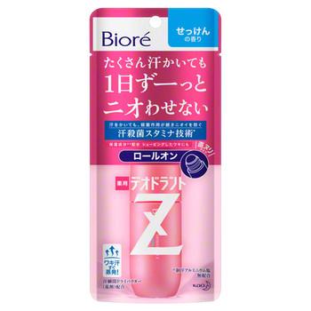 ビオレ/薬用デオドラントZ ロールオン せっけんの香り