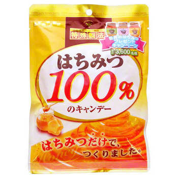 SENJAKU CANDY LAND/はちみつ100%のキャンデー