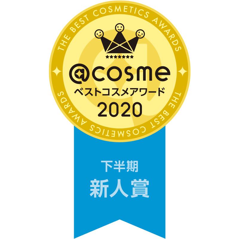@cosmeベストコスメアワード2020 下半期新人賞 /  ベストコスメ の画像