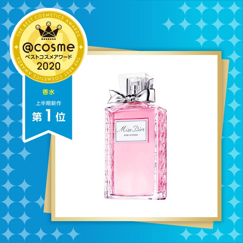 @cosmeベストコスメアワード2020 上半期新作ベストコスメ ベスト香水 /  ベストコスメ の画像