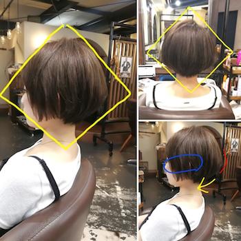 ヘアスタイルはちょっとのバランスによって頭を小さくも大きくも見せてしまうし、クセや髪質、髪の量によってもすごく左右してしまいます!