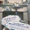 名古屋ホワイトニングラボ栄本店 とりあえずホワイトニング!! の画像
