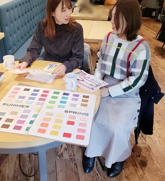 カラー 東京 診断 パーソナル 骨格