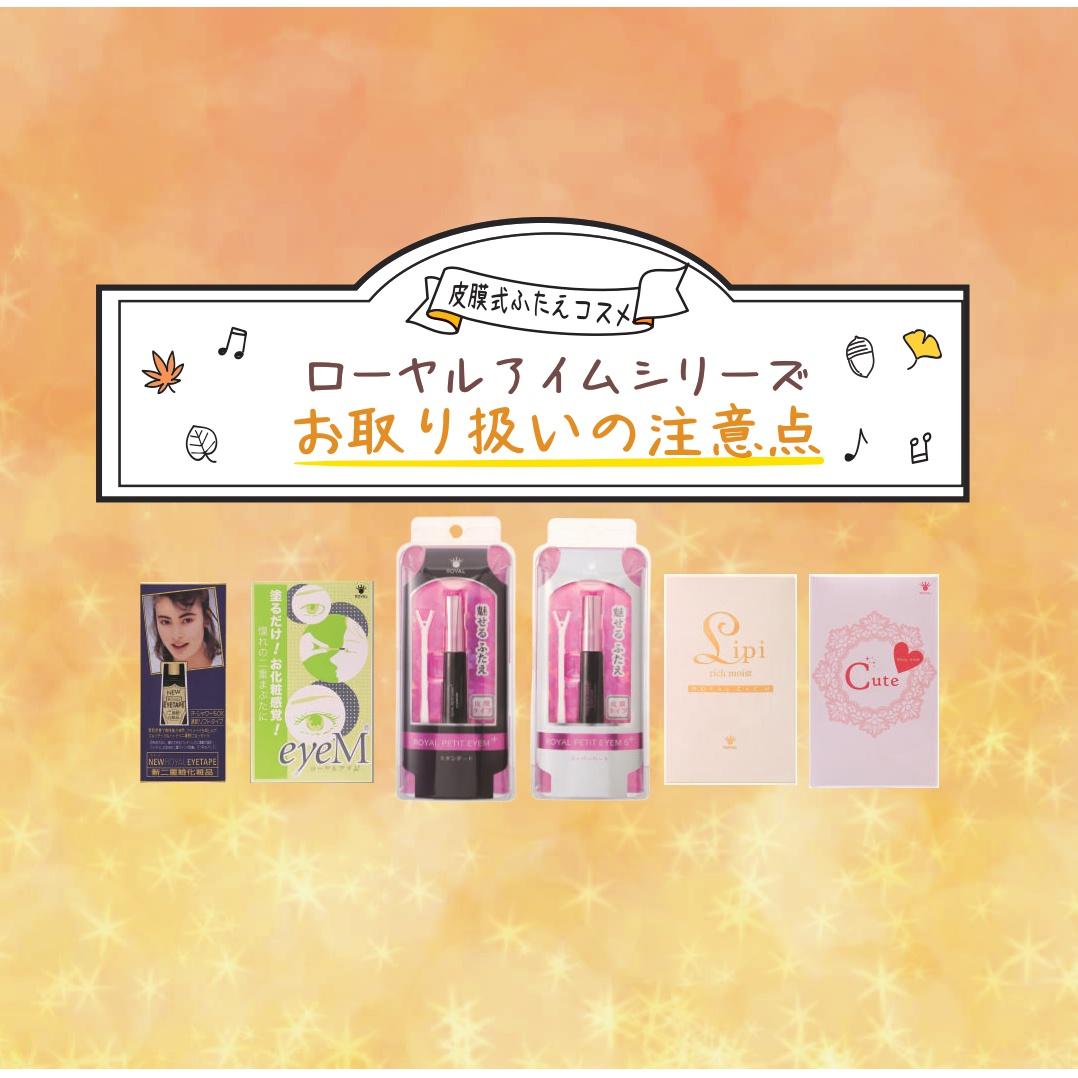 Nice2meetu/ナナコ(奈奈子)*76 - 気まぐれ工作室