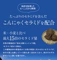 Moonyu(モーニュ) / 特許セラミド成分配合!無添加にもこだわった自然派化粧…