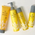 HALENA(ハレナ) / @cosme Beauty Day ハレナの限定セッ…