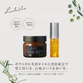 Lala Vie (ララヴィ) / <店舗先行発売>オイルインリップ美容液・ヘア&ネイル…