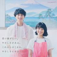 ミノン / ミノンボディケアシリーズの新CMが公開中!出演は岸井…
