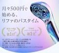 ReFa / ReFa FINE BUBBLE S ―8/21新発…