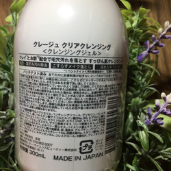 2019-03-27 06:03:23 by @ぱちぱちさん