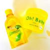 ハウスオブローゼ レモンの香りのボディケア♪ の画像