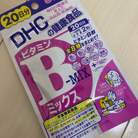 B サプリ タイミング ビタミン 飲む