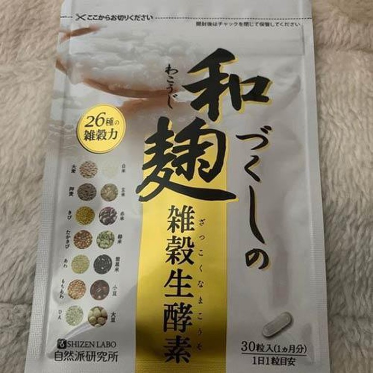 和麹づくしの雑穀生酵素口コミ