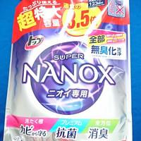 ナノックス トップ スーパー