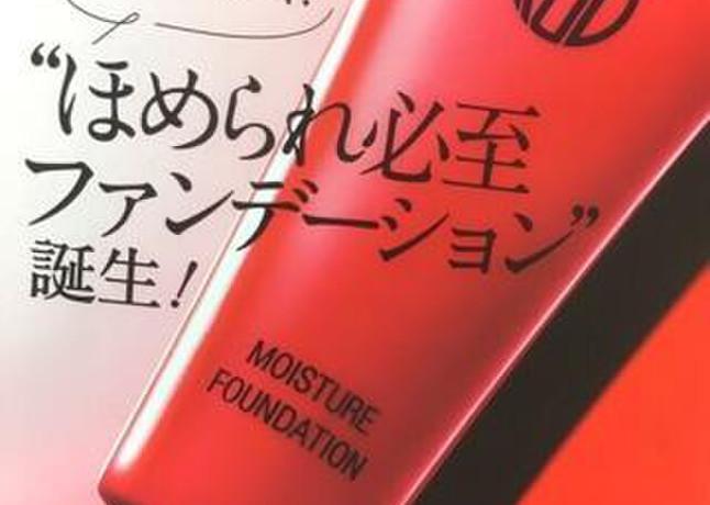 江原道ファンデーションが素晴らしい!980円トライアルも紹介★ の画像