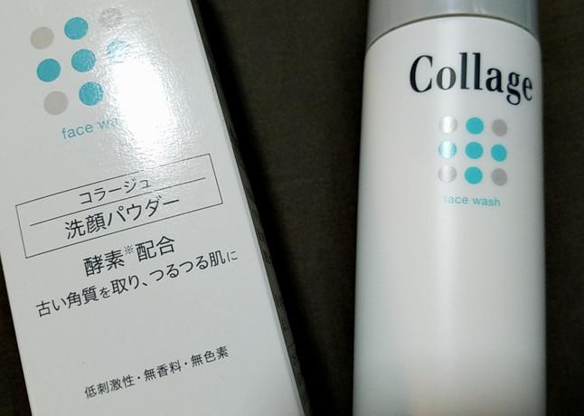化粧水 脂漏性湿疹 脂漏性皮膚炎を克服~合わない化粧水を使ったら酷い肌に