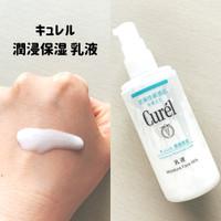 乳液 キュレル 花王 製品カタログ キュレル