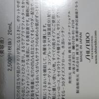 DSC_0101_CENTER.JPG