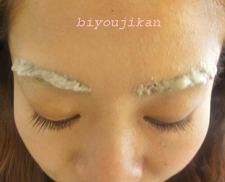 ヘアカラーと 眉毛カラーの関係 はるとんぴさんのブログ Cosme