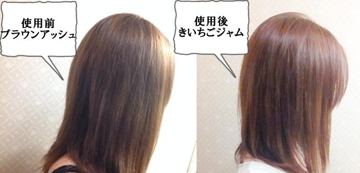 パルティ 泡パックヘアカラー 旧 の口コミ写真 By Iiimさん 1枚目