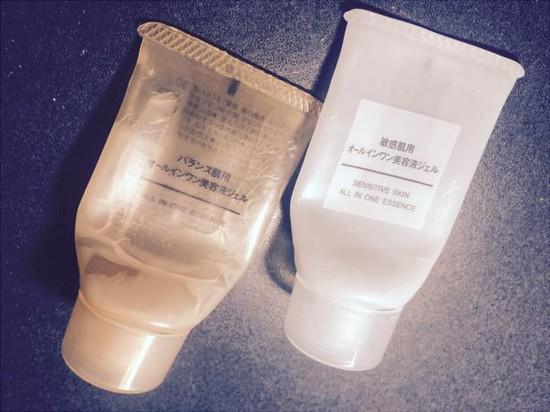 なので、実際に無印の敏感肌用オールインワン美容液ジェルを使って検証してみます。