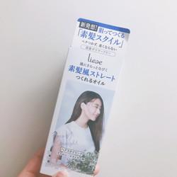 2018-10-24 01:22:32 by Haaaruka.さん