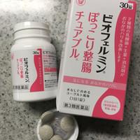 ビオフェルミン 腸 症候群 過敏 性