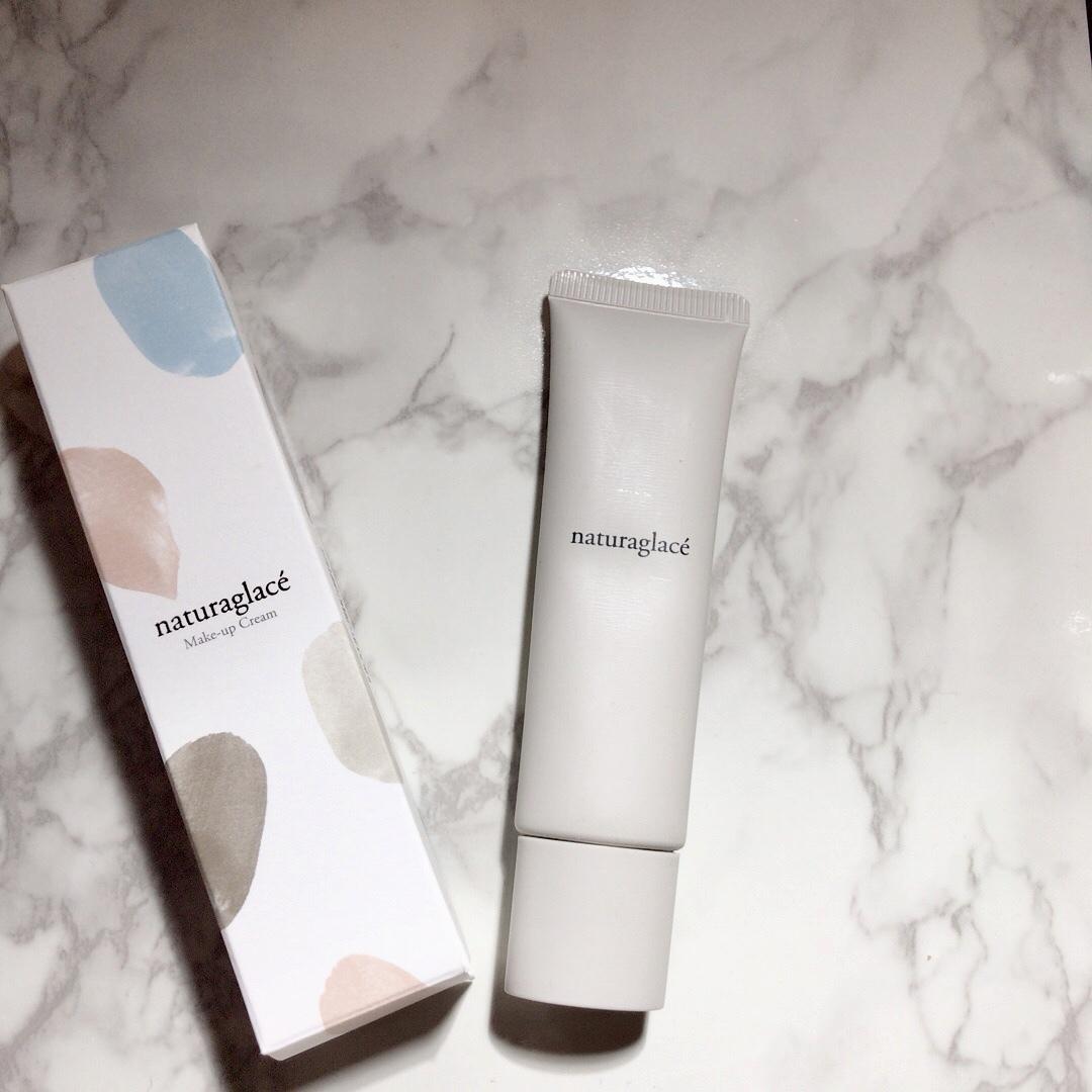 ナチュラグラッセ / メイクアップ クリームNの商品情報|美容