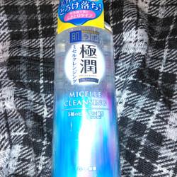2018-11-04 16:42:06 by **なつ0613**さん