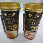 【試食レポート】低糖質とおいしさにコミットした「RIZAP×ファミマ」のコラボ商品9種類が発売!