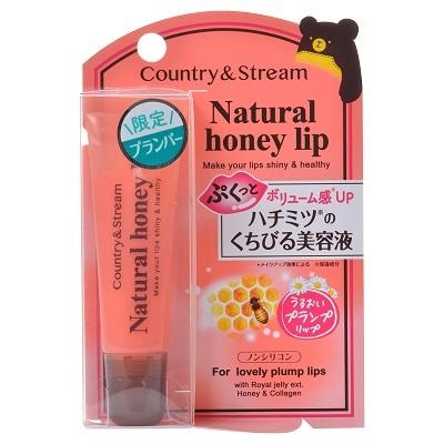 ボリューム感と艶のある唇に魅せる、くちびる用美容液が登場