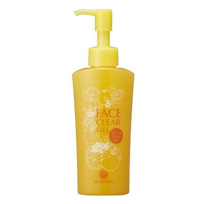 人気のジェル状パックから、オレンジ&ネロリの香りが限定で登場
