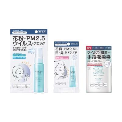 花粉・ウイルスなどの肌や髪への付着を抑制する新シリーズ