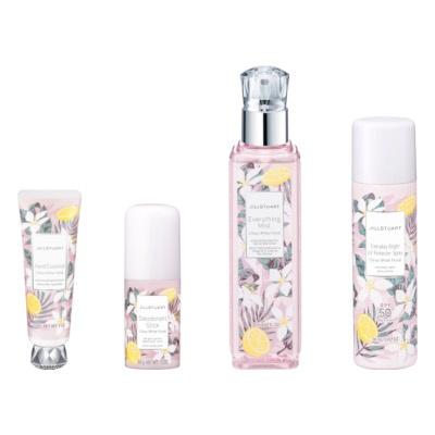 甘く爽やかな香りが楽しめる夏限定ボディケアアイテム4種が登場 / ビューティニュース の画像